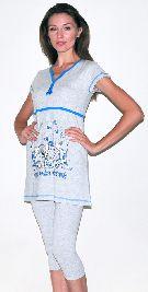 Женский домашний трикотажный костюм с капри. Арт. 05150210